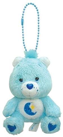 Care Bears Plush Key Chain Bedtime Bear (japan import)