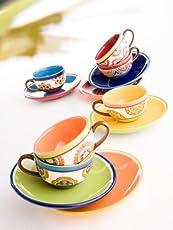 Brandani 6pezzi assortiti Coffee Cup set Ironstone, multicolore, taglia unica