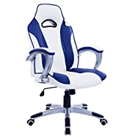 Cherry Tree Furniture High Back Racing Sport Gamine Style Computer Office Desk PU Leather Swivel Chair in Contrasting Colours