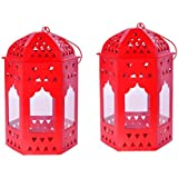 Decorate India Hanging Lantern Tea Light Holder With T Light Candle (RED). Hanging Lanterns For Home Decoration, T Light Holder Hanging Set Of 2 16 Cm