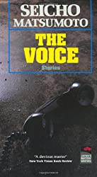 The Voice (Japan's Modern Writers)