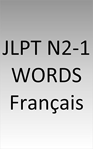JLPT N2-1 words France (French Edition)