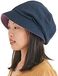 Casualbox Mujer Sol Sombrero Orgánico Algodón Reversible Japonés Diseño