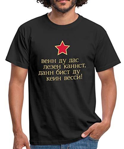 Spreadshirt Kein Wessi Russisch Lesen Männer T-Shirt, 4XL, Schwarz