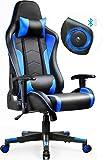GTPLAYER Gaming Stuhl mit Lautsprecher Bürostuhl Schreibtischstuhl UMIT Serie Musik Audio Gamer Stuhl Drehstuhl Ergonomisches Design PC Stuhl Multi-Funktion E-Sports Chefsessel