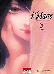 Kasane - la Voleuse de Visage Edition simple Tome 2