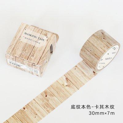 WRITIME Washi Tape Masking Tape 30 Mm X 7 M/12 Arten von Stilen/Schattierung Marmor Natural Series Bänder Fliesen Dekorative Stücke Papier Und Papierband, Strukturierte Natürliche Farbe - Khaki Holzmuster (Papier Fliesen)