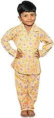 Sikander- Unisex Kids 100% Cotton Night Suit