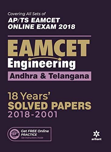 18 Year's Solved Papers EAMCET Engineering Andhra & Telangana