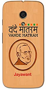 Aakrti cover With Narendra Modi's Art and Vande Matram Logo for Model : Samsung Galaxy J-7.Name Jayawant (Victorious ) replaced with Your desired Name