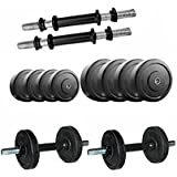 Protoner DUM16P Dumbbell Set