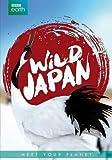 BBC Earth - Wild Japan [ 2015 ]