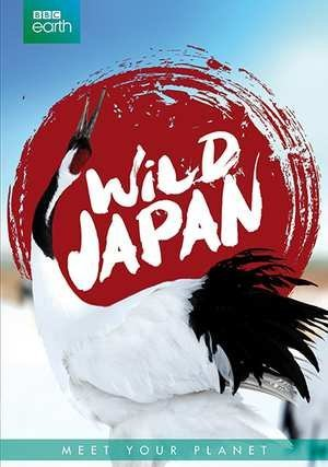 bbc-earth-wild-japan-2015-dvd