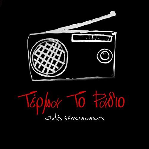 terma-to-radio