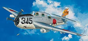 Hasegawa HA0984 1:72 TBM-3S2 Avenger JMSDF - Modelo de reexpedición Especial