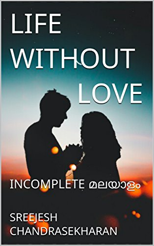 LIFE WITHOUT LOVE: INCOMPLETE മലയാളം (Malayalam Edition) por SREEJESH CHANDRASEKHARAN