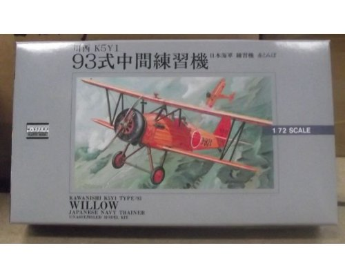 93 Expression Middle Training Aircraft (Plastic model) Micro Ace(Arii) 1/72 Japanese Fighter Aircraft|No.7