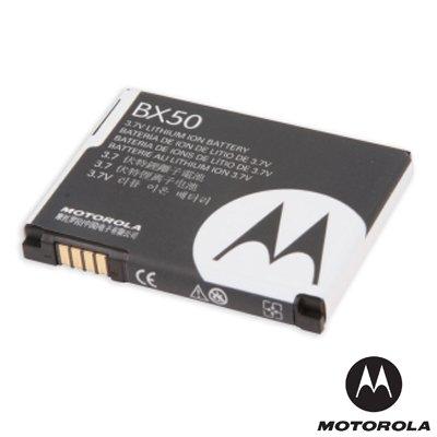Motorola Handy V9 (Akku für Motorola BX-50RAZR2V8RAZR 2V9BX50)