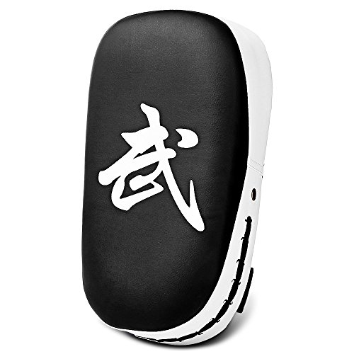 Zhlymx addensare PU piazza sacco da boxe Pad obiettivo piede training Gear for Muay Thai, MMA, arti marziali, Boxe karate taekwondo Kick Shield training, giallo/rosso/blu/argento/bianco, White