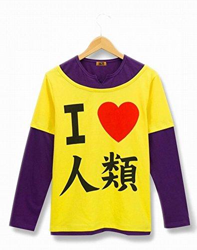 n The Game of Life Sora Cosplay imanity I Love The Human T Shirt Kostüm Asiatische Größe Gr. M, Gelb - Gelb (Leben Größe Kostüme)