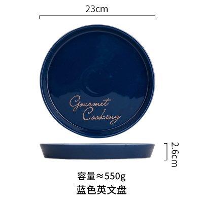 YUWANW Nordic Blue Gold Keramik Salatschüssel Kreative Western Steak, Runde Platte, Frühstück Schüssel, Reis, Kuchen Fach, [Blue Gold Serie, Englisch Platte] -