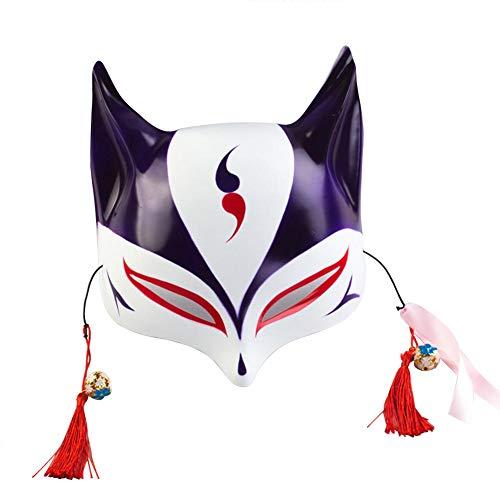 chsmaske Gesichtsmaske Kind japanische Kabuki Maskerade Kostüm Maske Halloween Rollenspiel (purple) ()