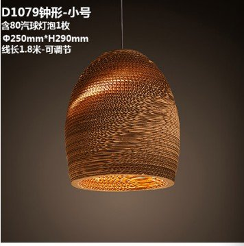 Chinese lamp creative personality restaurant bar coffee parlor restaurant-corrugated paper-cutting