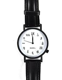 The Watch of Babel Genesis - 11:6-7 Wrist Watch