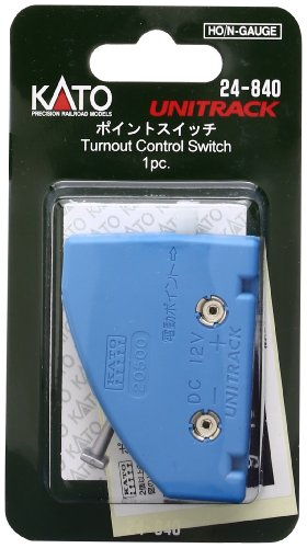 Unitrack Turnout Control Switch 1pc. (Model Train)