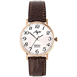 Luch Retro Quartz Watch - 31618732