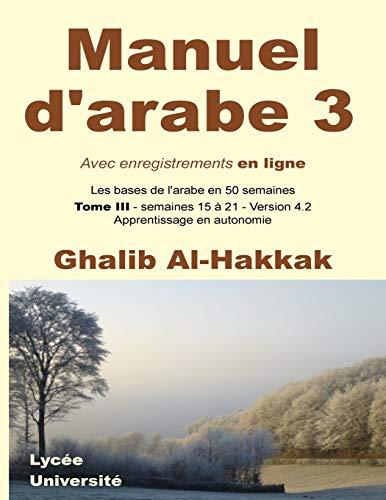 Manuel d'arabe en ligne - Tome III - Version 4: Livre + enregistrements en ligne par Ghalib Al-Hakkak