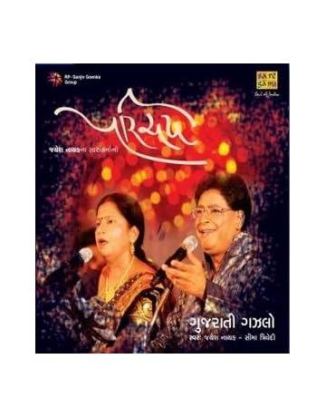 Gujarati Music DVD Online : Buy Gujarati Music MP3 in India