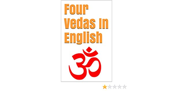 In pdf english vedas all