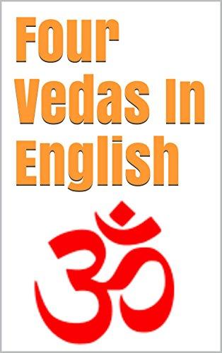 Pdf in all vedas english