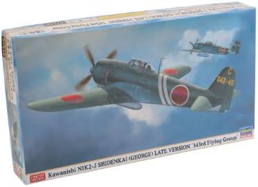 1/48 1/48 1/48 local fighter Shiden Kai Late Model  343 Air Corps (japan import) | L'exportation  e87cc9