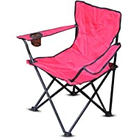 Foldable Beach And Garden Chair [3659 RED]