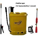 Fieldstar Heavy Duty Impact Battery Sprayer 2 In 1( Battery + Manual) 18 Litres