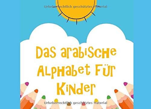 Das arabische Alphabet für Kinder