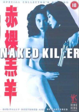 Naked Killer [DVD] (1992) by Chingmy Yau