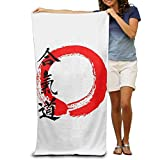 PdGAmats Aikido Logo Polyester Velvet Beach Towels 31