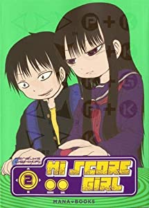 Hi-Score Girl Edition simple Tome 2