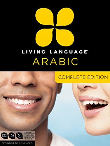 Living Language Arabic, Complete Edition: Beginner through advanced course, including 3 coursebooks, 9 audio CDs, Arabic script guide, and free online learning (Audio-bereich)