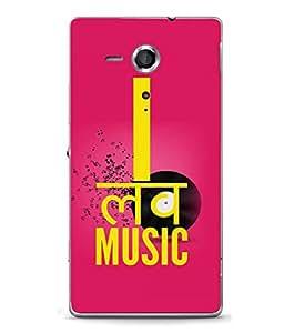 PrintVisa Designer Back Case Cover for Sony Xperia SP :: Sony Xperia SP HSPA C5302 :: Sony Xperia SP LTE C5303 :: Sony Xperia SP LTE C5306 (Melody tunes jazz instrumental)