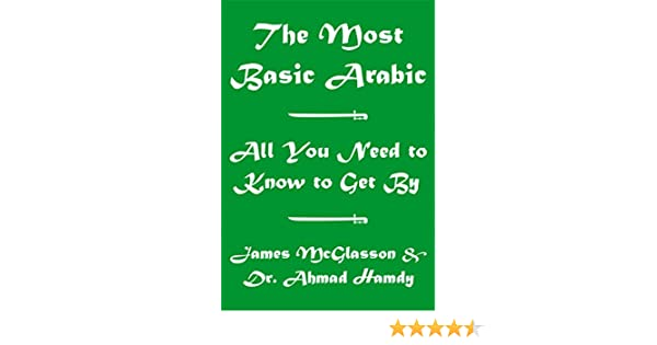 The most basic arabic learn arabic the easy way ebook james the most basic arabic learn arabic the easy way ebook james mcglasson ahmad hamdy amazon kindle store fandeluxe Image collections