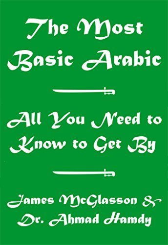 Arabic Learning Ebook