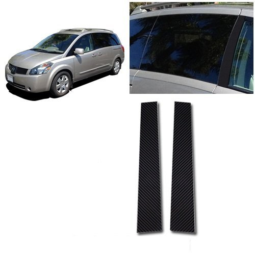 carbon-fiber-b-pillar-sticker-for-nissan-quest-2004-2008