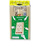Woodwork Kit Pachinko Game (japan import)
