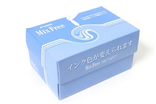 Platinum Mix Free Ink Mixing Kit - Ink Mixing Kit