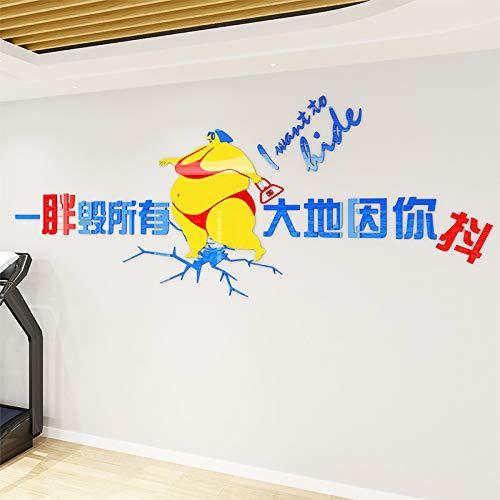 Wandaufkleber Wandtattoo Wohnzimmeracryl 3D Feste Wand Aufkleber Turnhalle, 833 Ein Fett Zerstört Alle Blauen Zeichen, Klein