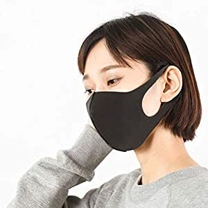 Generic Pitta Mask Pollution Japanese 3 Of pack Protect Nanotechnology